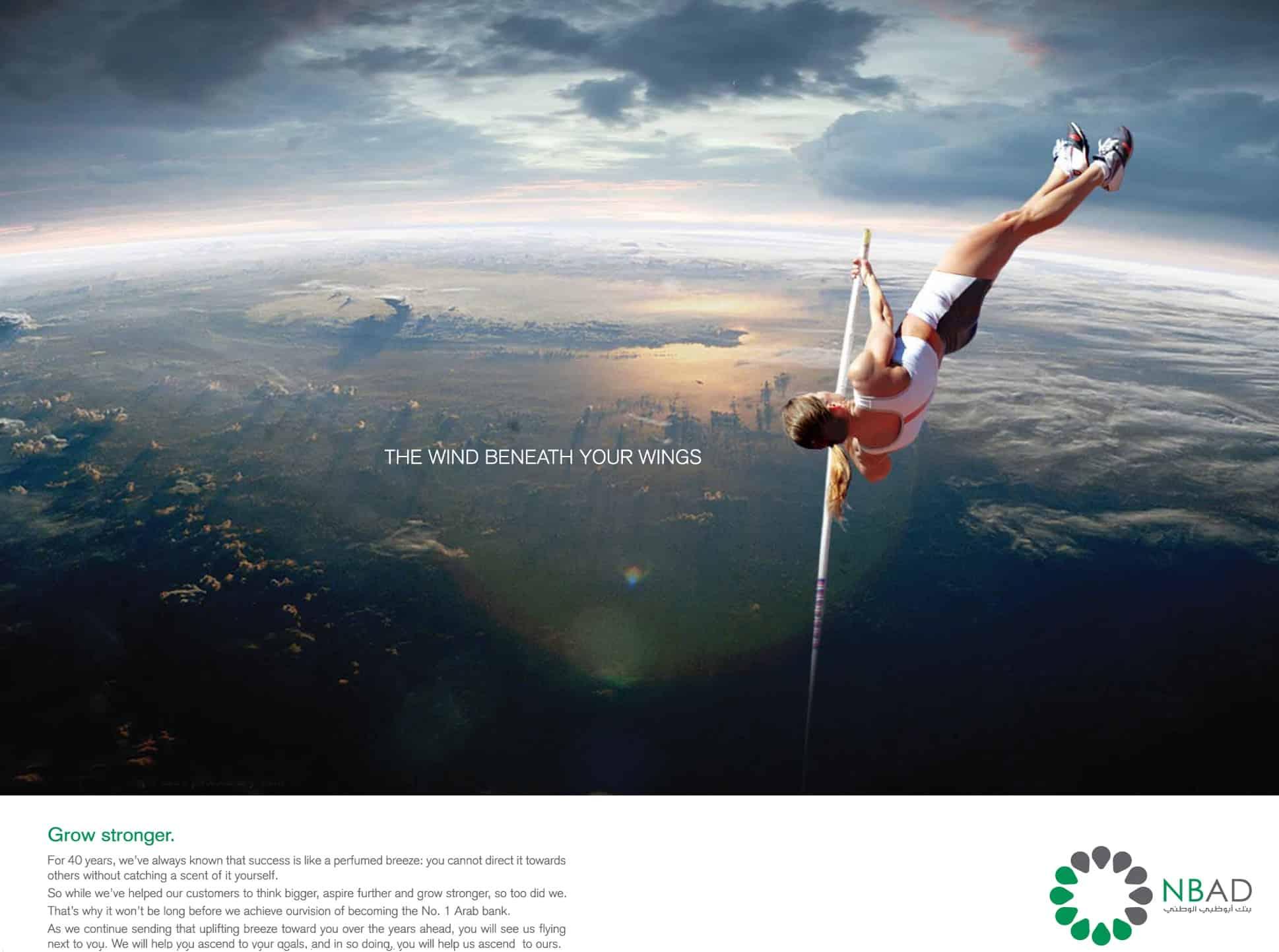 HSBC BANK ADVERTISING AWARENESS CAMPAIGN