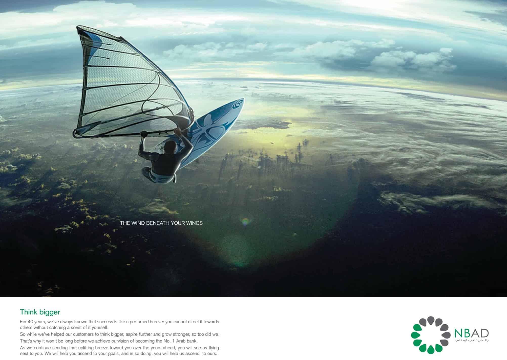 HSBC BANK FINTECH PRODUCT IMAGE